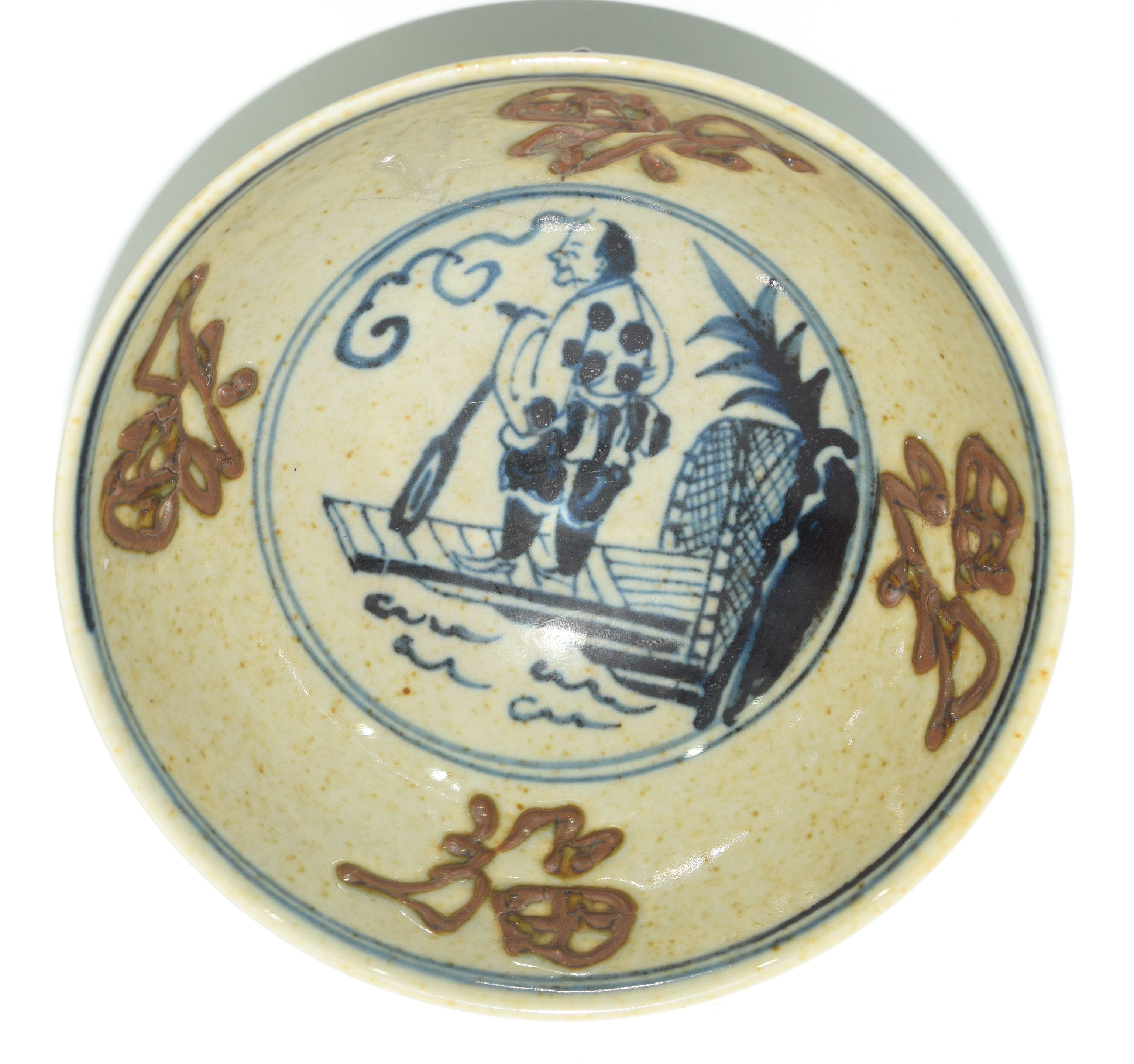 19th century Chinese porcelain bowl - Image 8 of 17