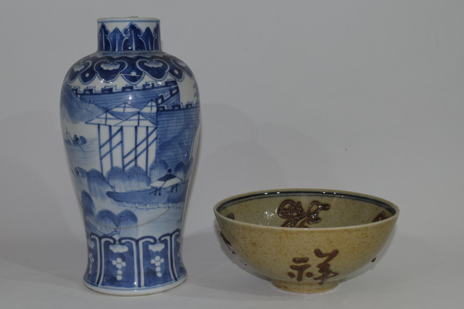 19th century Chinese porcelain bowl - Image 3 of 17