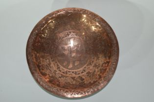 Oriental copper bowl