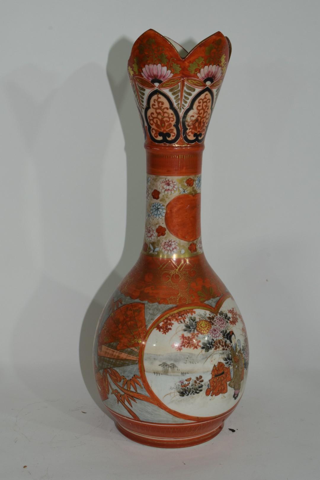 Group of Japanese Kutani style vases - Image 10 of 18