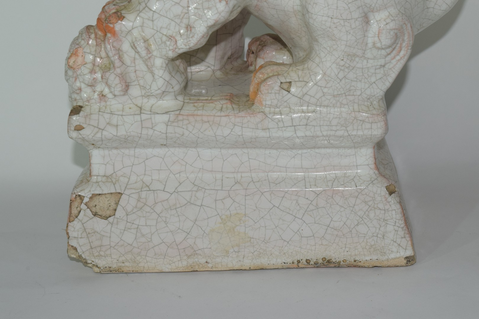 Oriental pottery figure of dog of Fo - Image 2 of 8