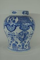Large Chinese porcelain jar