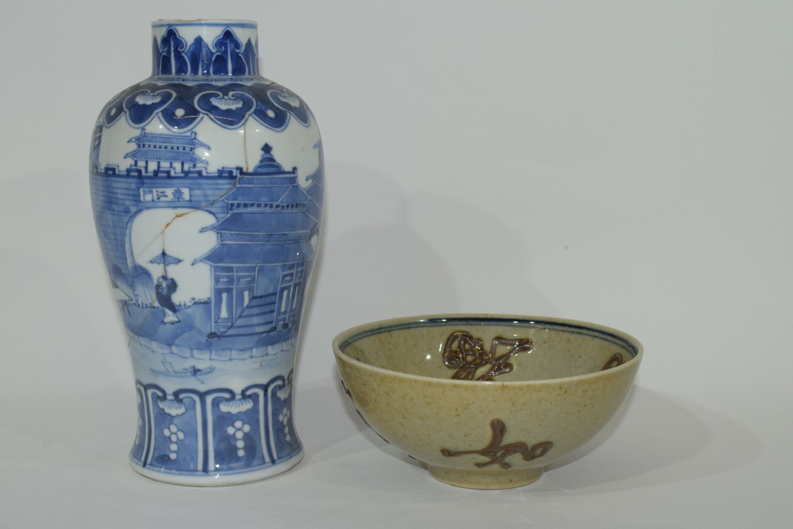 19th century Chinese porcelain bowl - Image 5 of 17