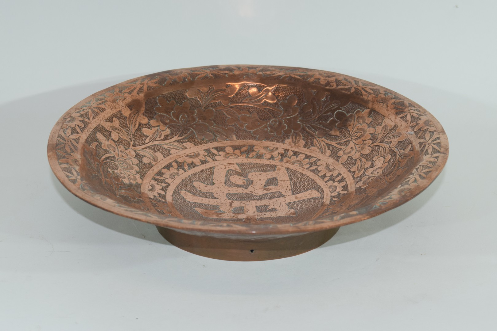 Oriental copper bowl - Image 3 of 7
