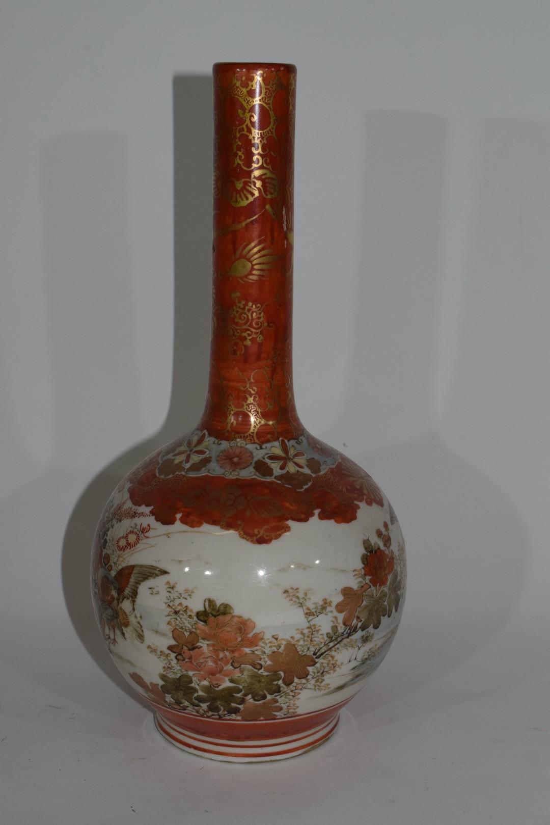 Group of Japanese Kutani style vases - Image 6 of 18
