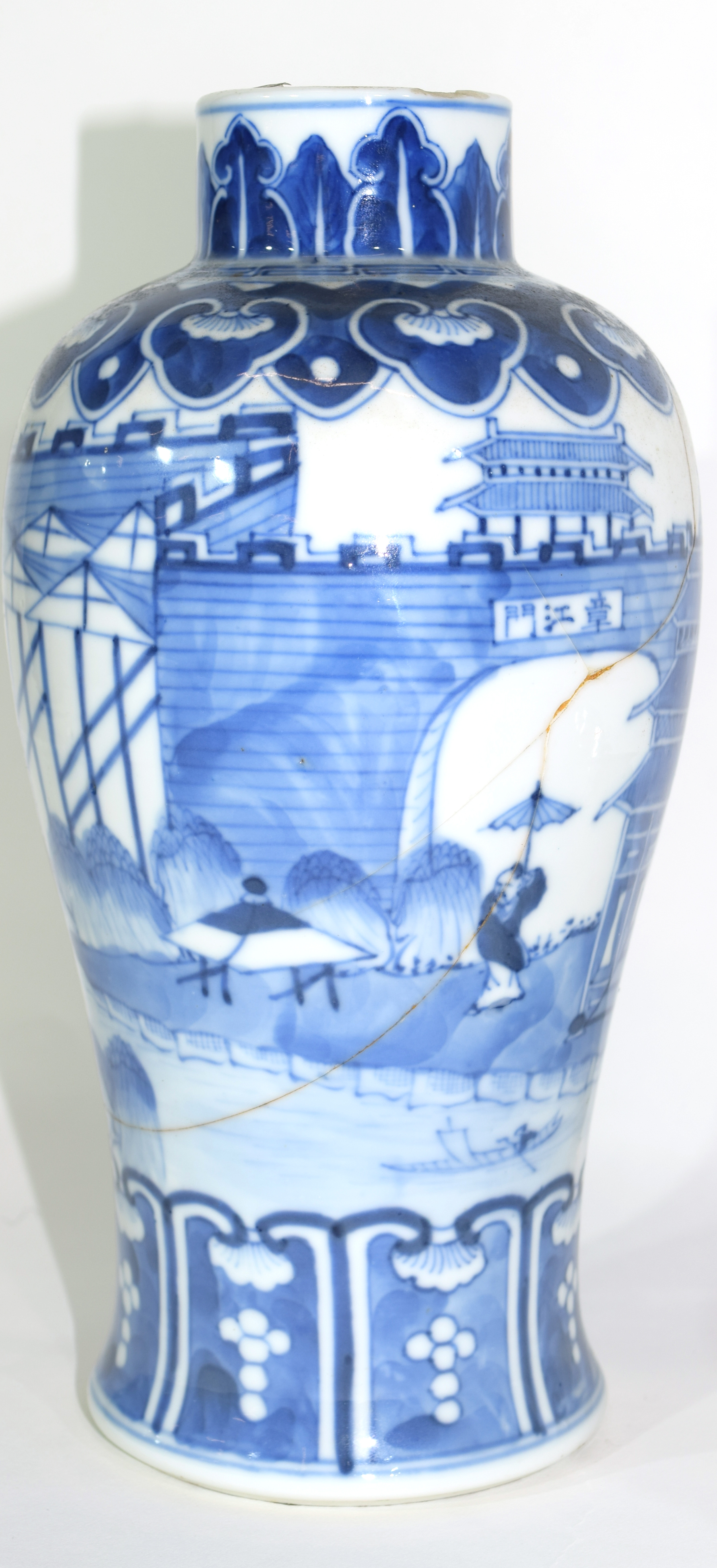 19th century Chinese porcelain bowl - Image 6 of 17