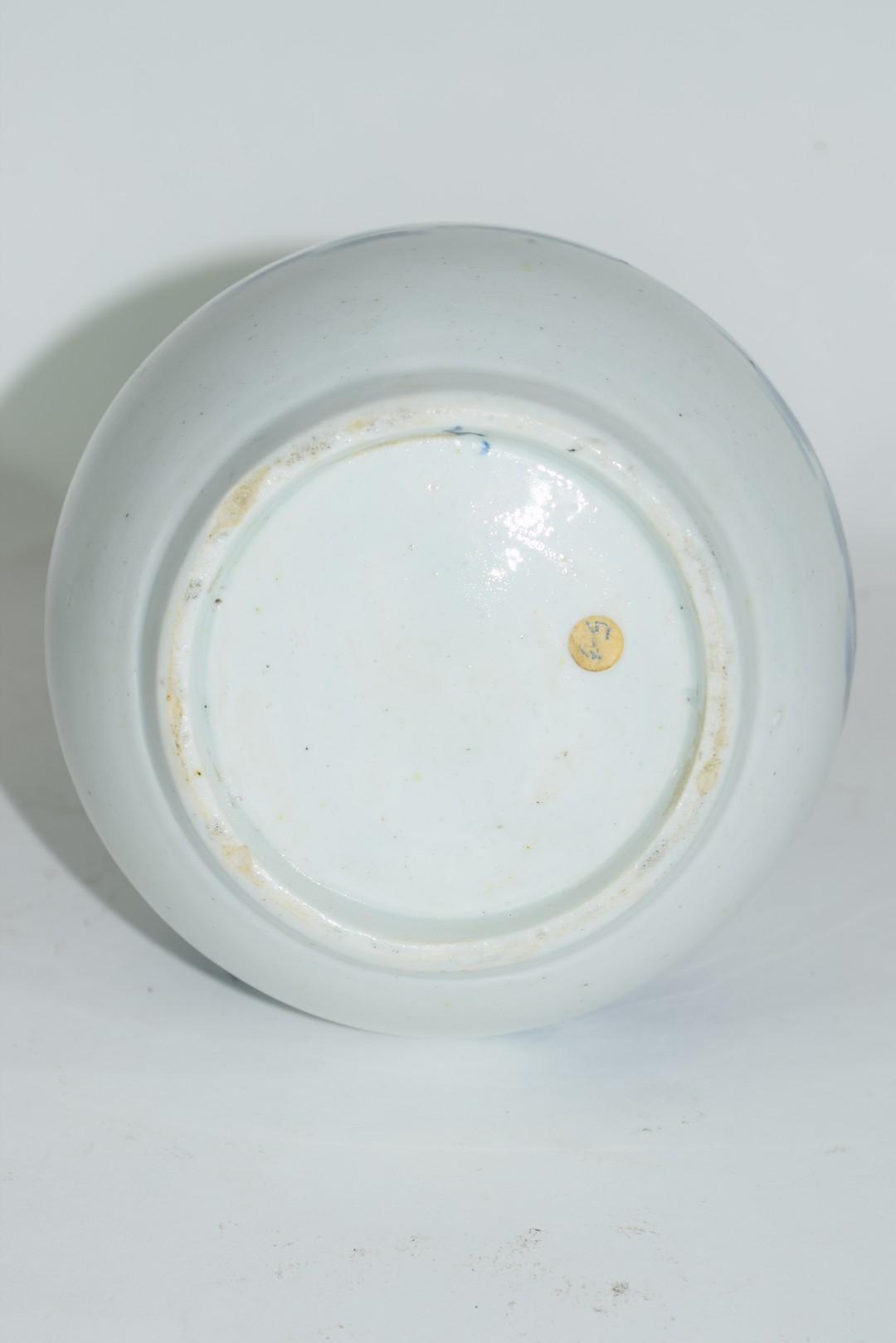 Lowestoft porcelain guglet or water bottle - Image 6 of 7