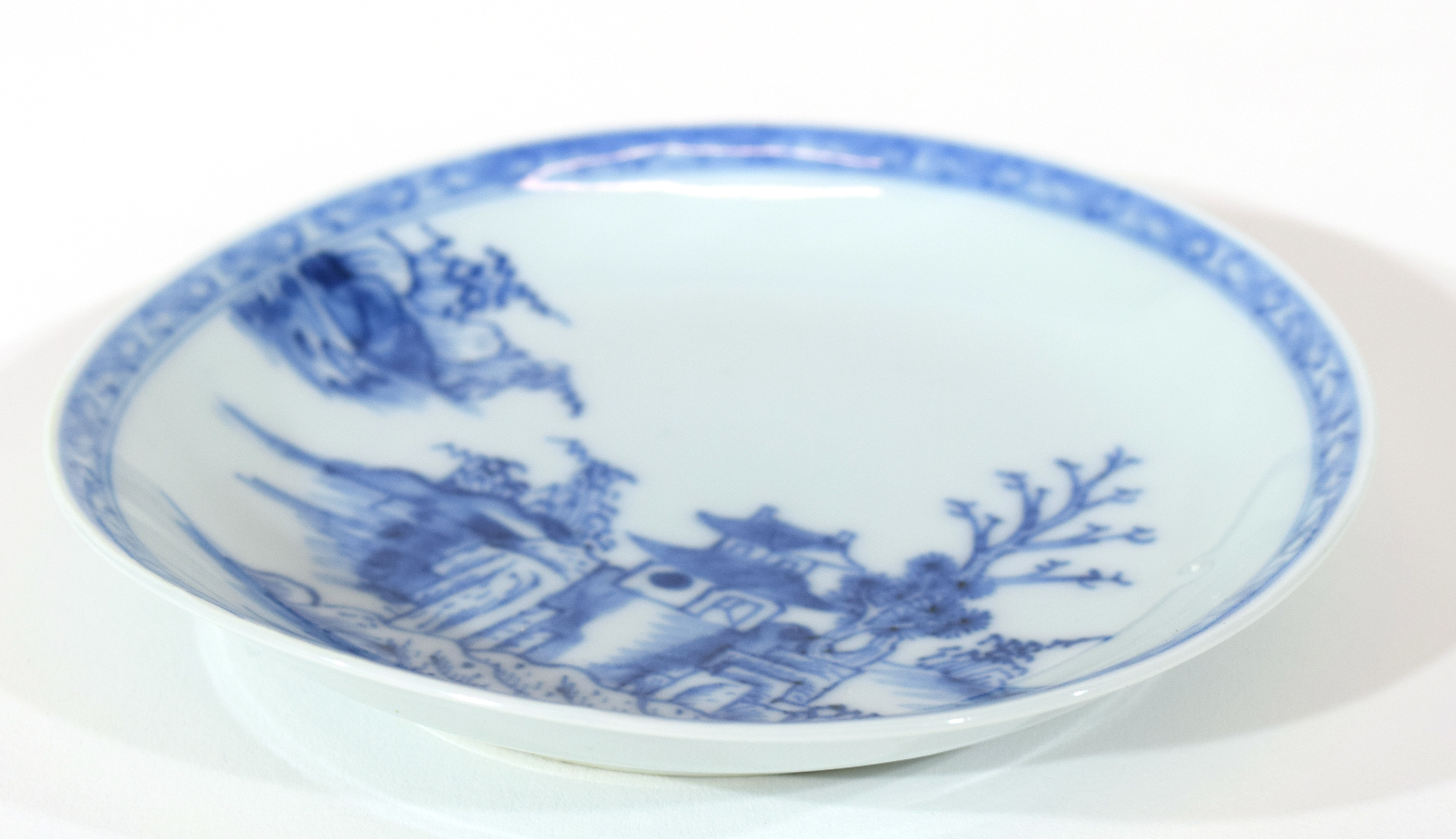 18th century Chinese porcelain Nanking Cargo tea bowl and saucer - Image 14 of 15
