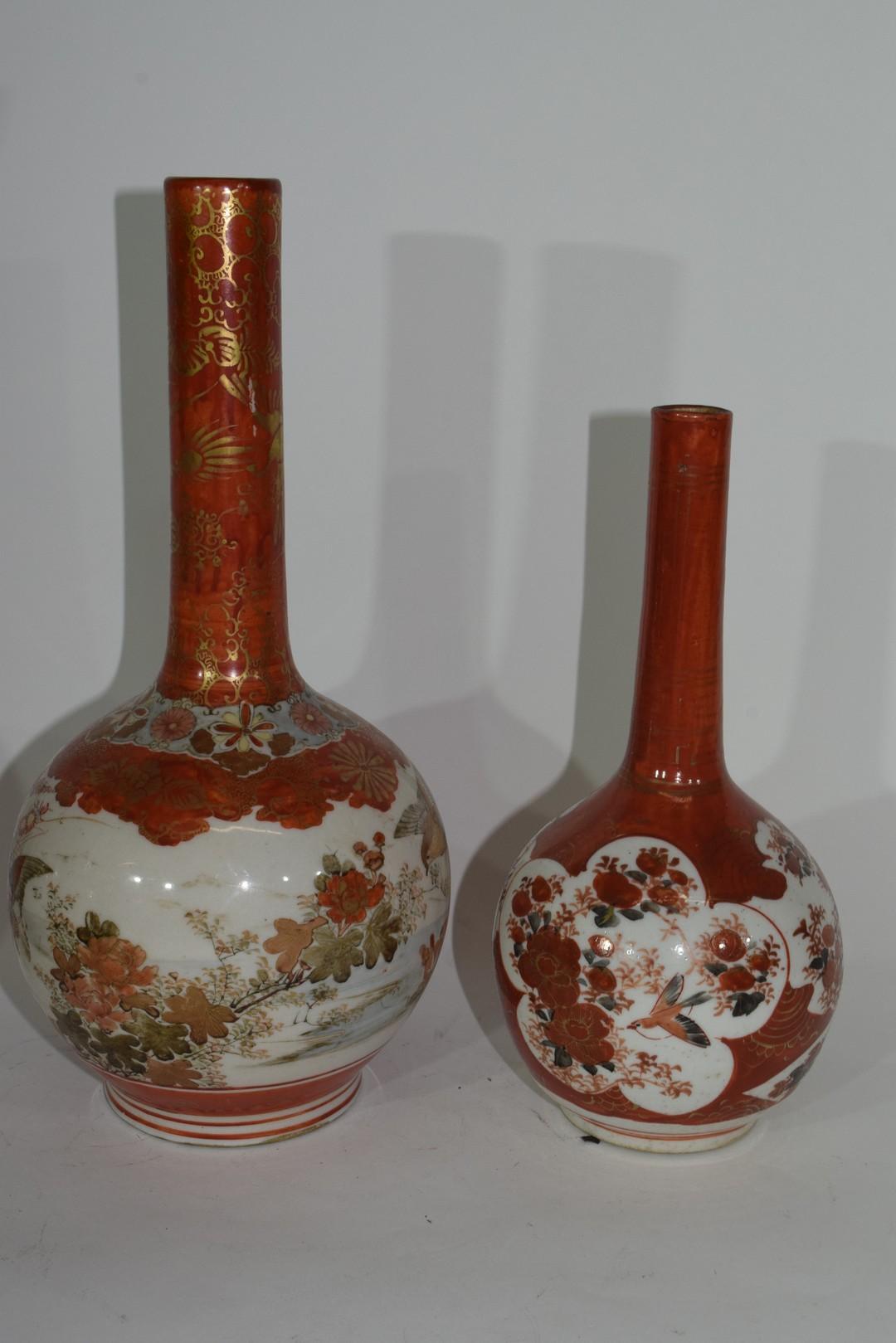 Group of Japanese Kutani style vases - Image 2 of 18
