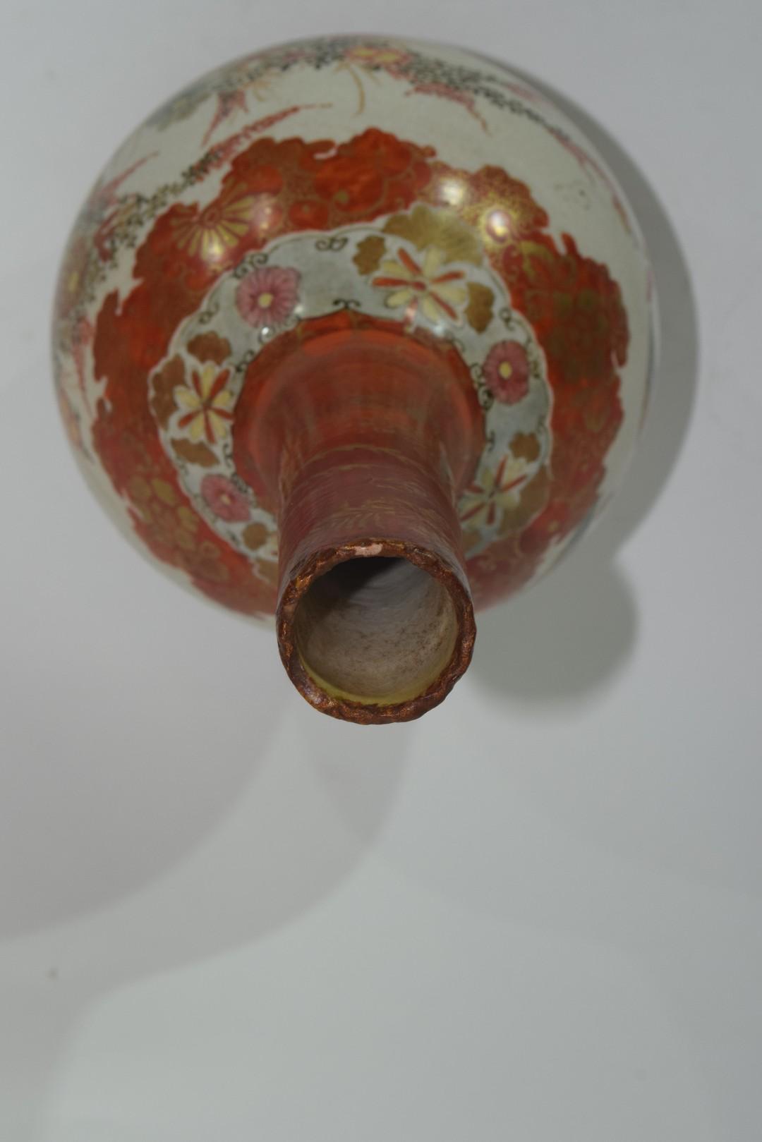 Group of Japanese Kutani style vases - Image 17 of 18
