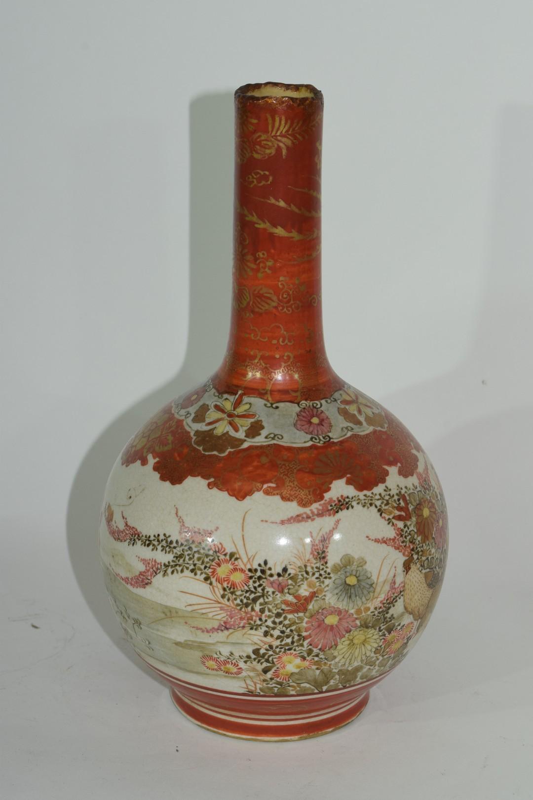 Group of Japanese Kutani style vases - Image 16 of 18