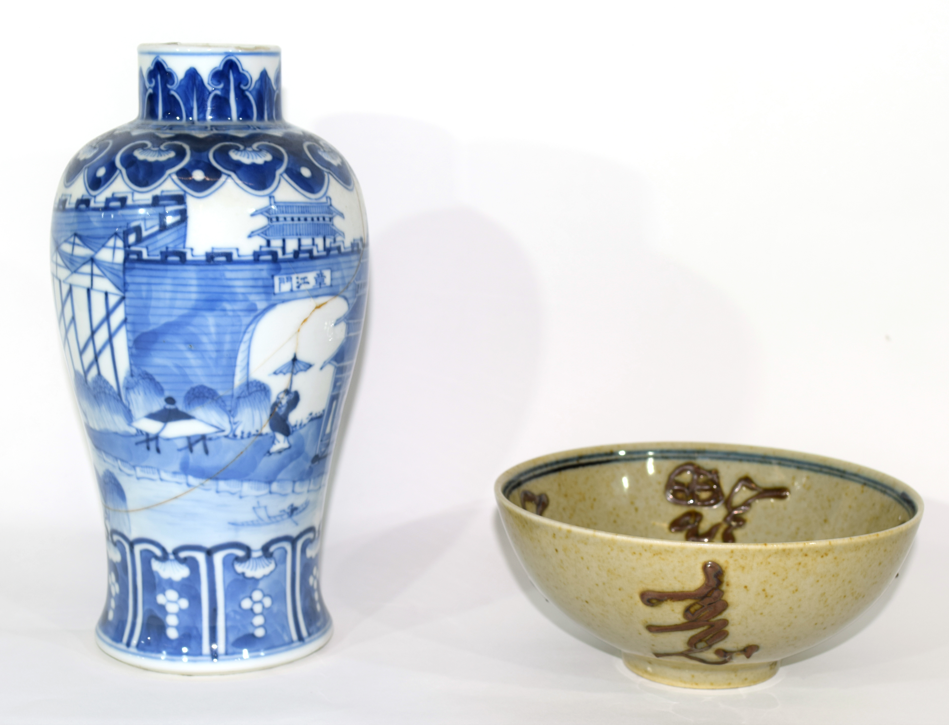19th century Chinese porcelain bowl - Image 4 of 17