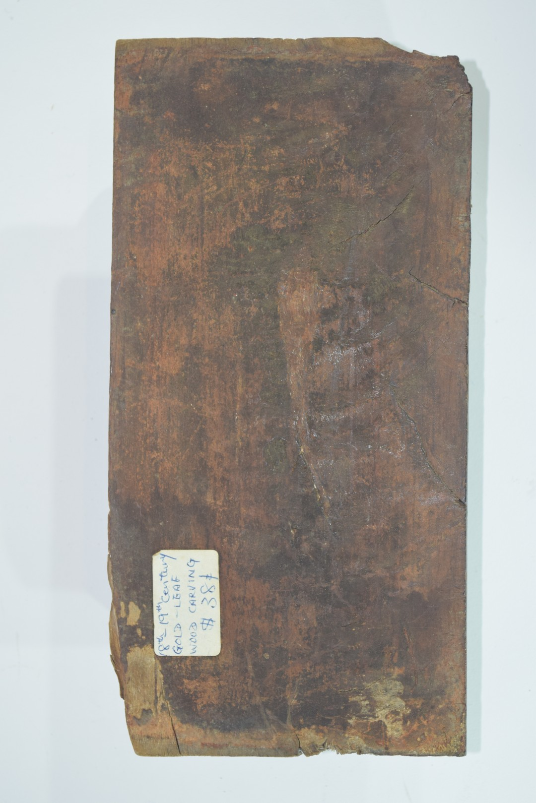 Group of seven Oriental wooden panels - Image 9 of 16