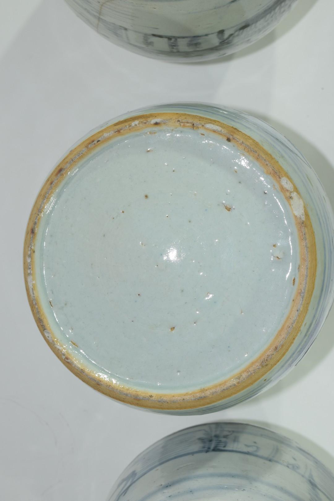 Group of three Provincial Oriental jars - Image 6 of 7
