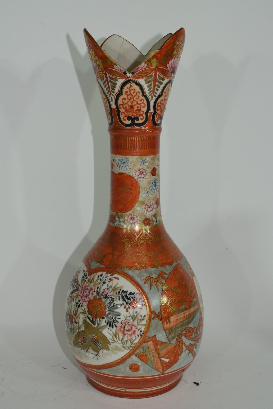 Group of Japanese Kutani style vases - Image 9 of 18