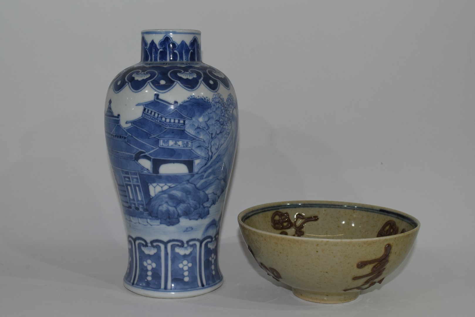 19th century Chinese porcelain bowl - Image 9 of 17