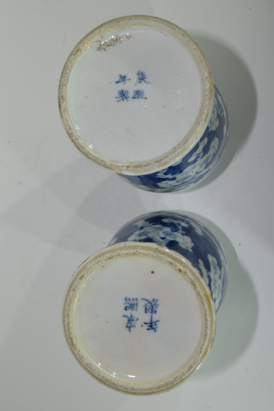 Pair of 19th century Chinese porcelain vases and covers - Image 9 of 9