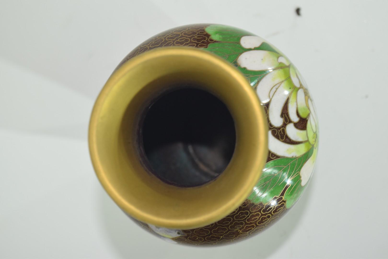 Cloisonne vase - Image 5 of 6