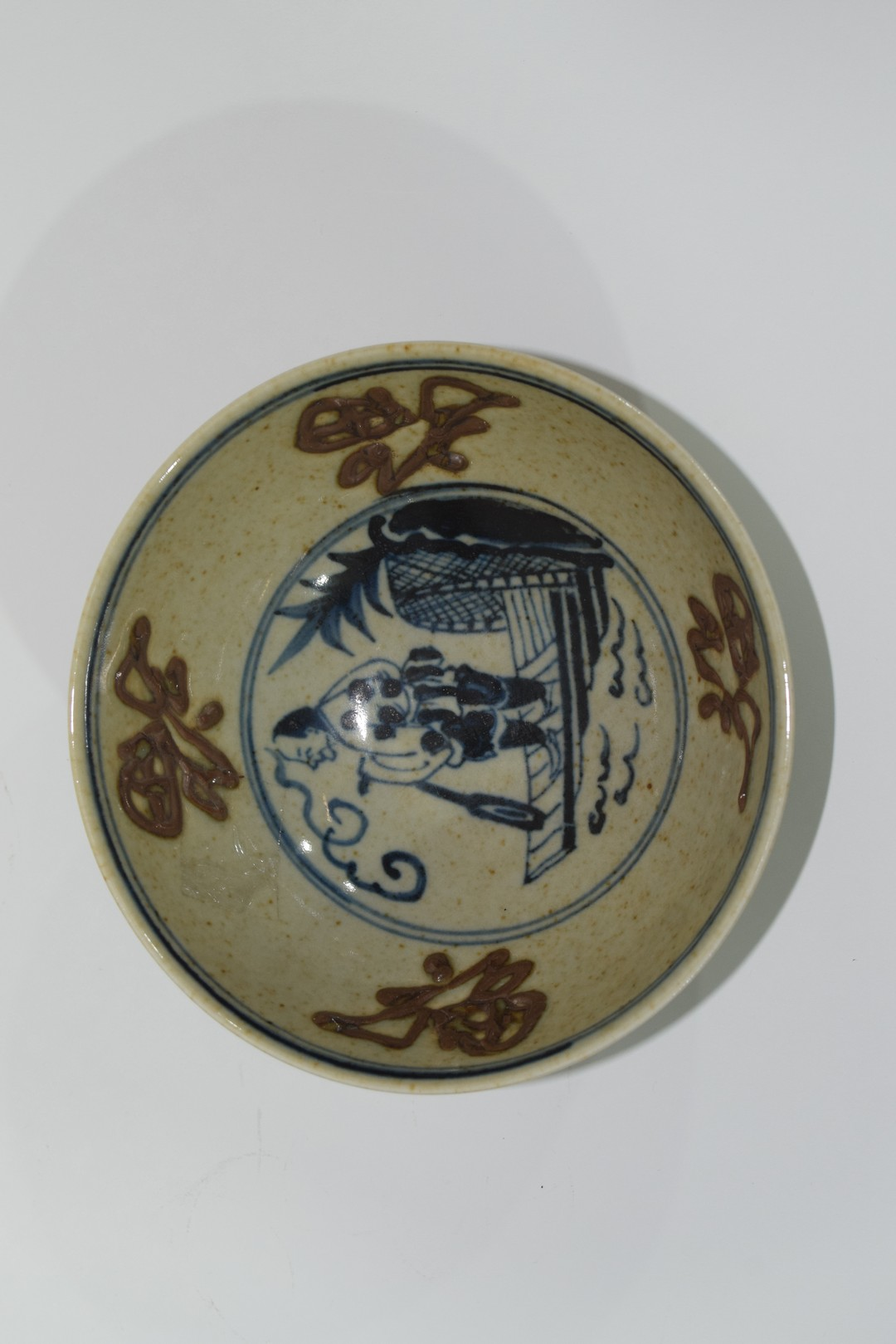 19th century Chinese porcelain bowl - Image 16 of 17