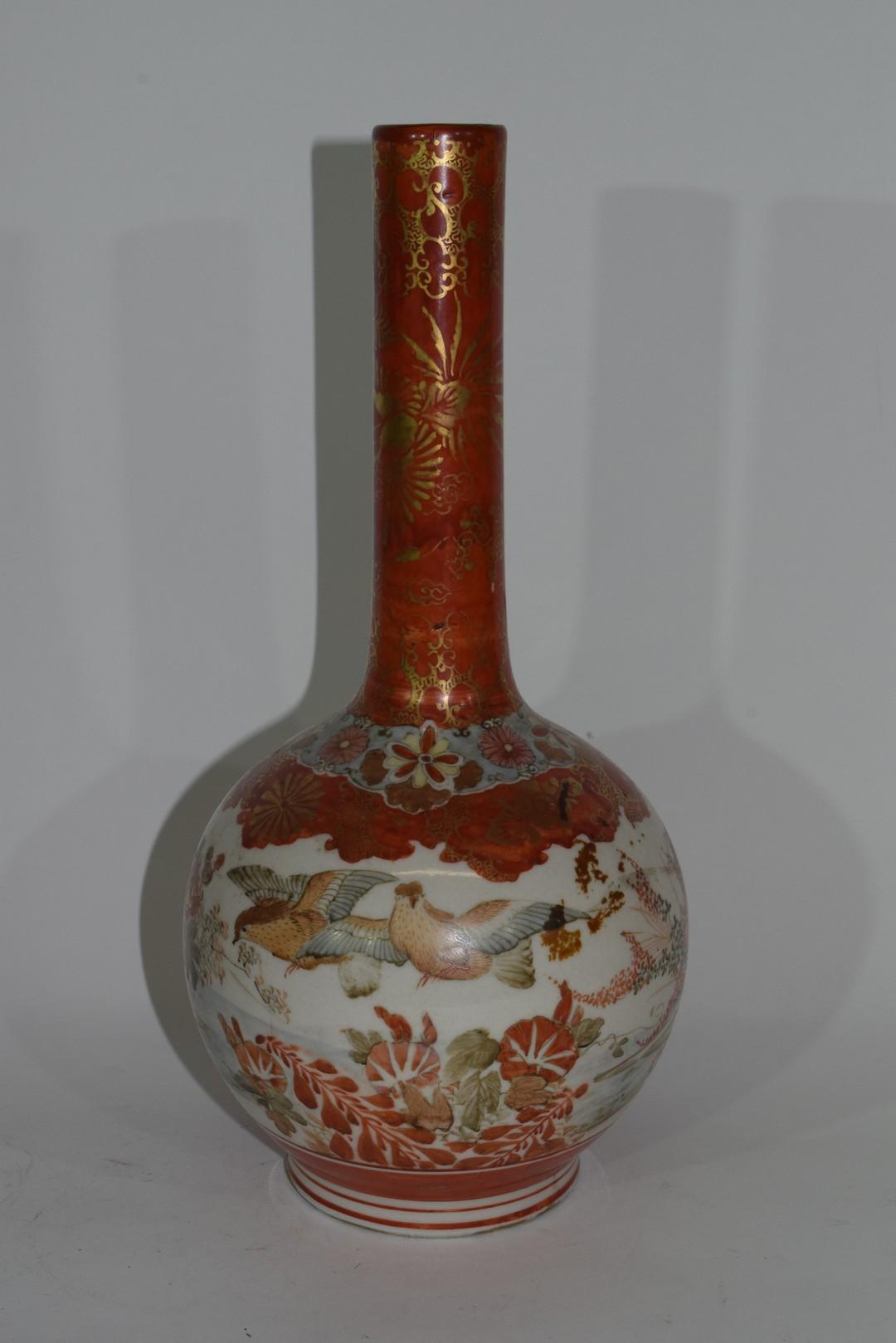 Group of Japanese Kutani style vases - Image 7 of 18