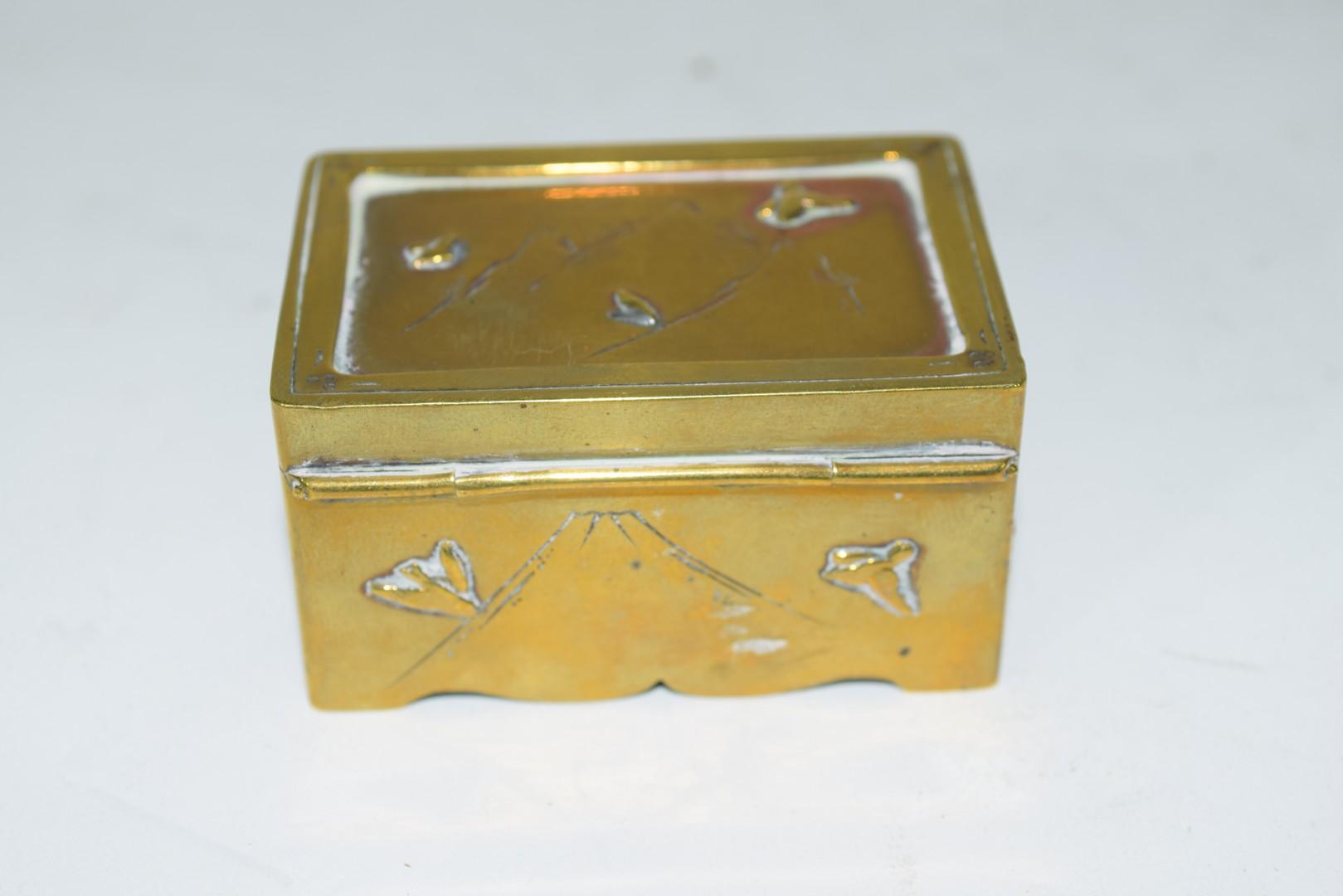 Small Chinese brass box