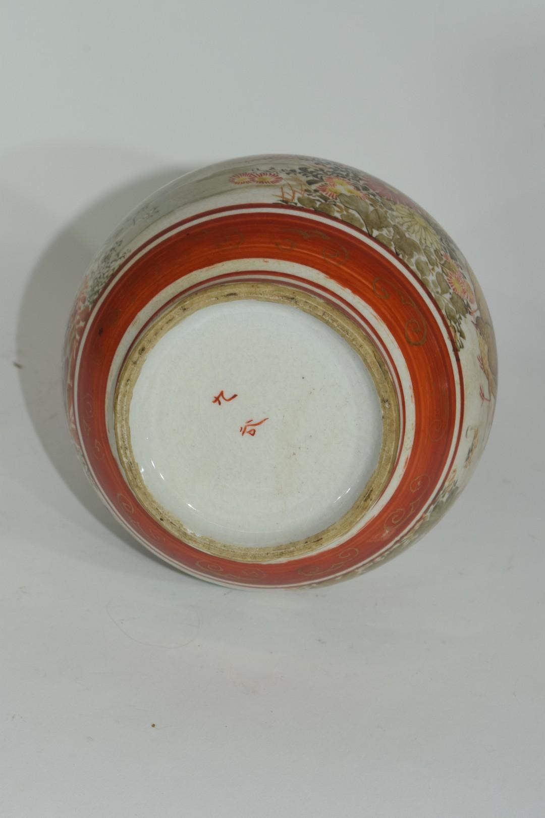 Group of Japanese Kutani style vases - Image 18 of 18