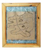Contemporary carved oak panel depicting an oak leaf and acorn, set in a modern pine frame, max