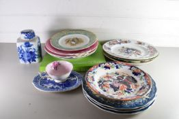 MIXED LOT OF CERAMICS COMPRISING DECORATED PLATES TO INCLUDE MASONS, ROYAL DOULTON, SHAKESPEARE