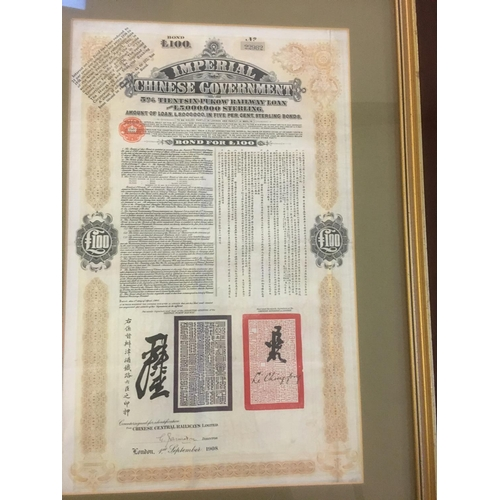 Framed and glazed - Imperial Chinese Government Bond signed 1st September 1908 for the Chinese