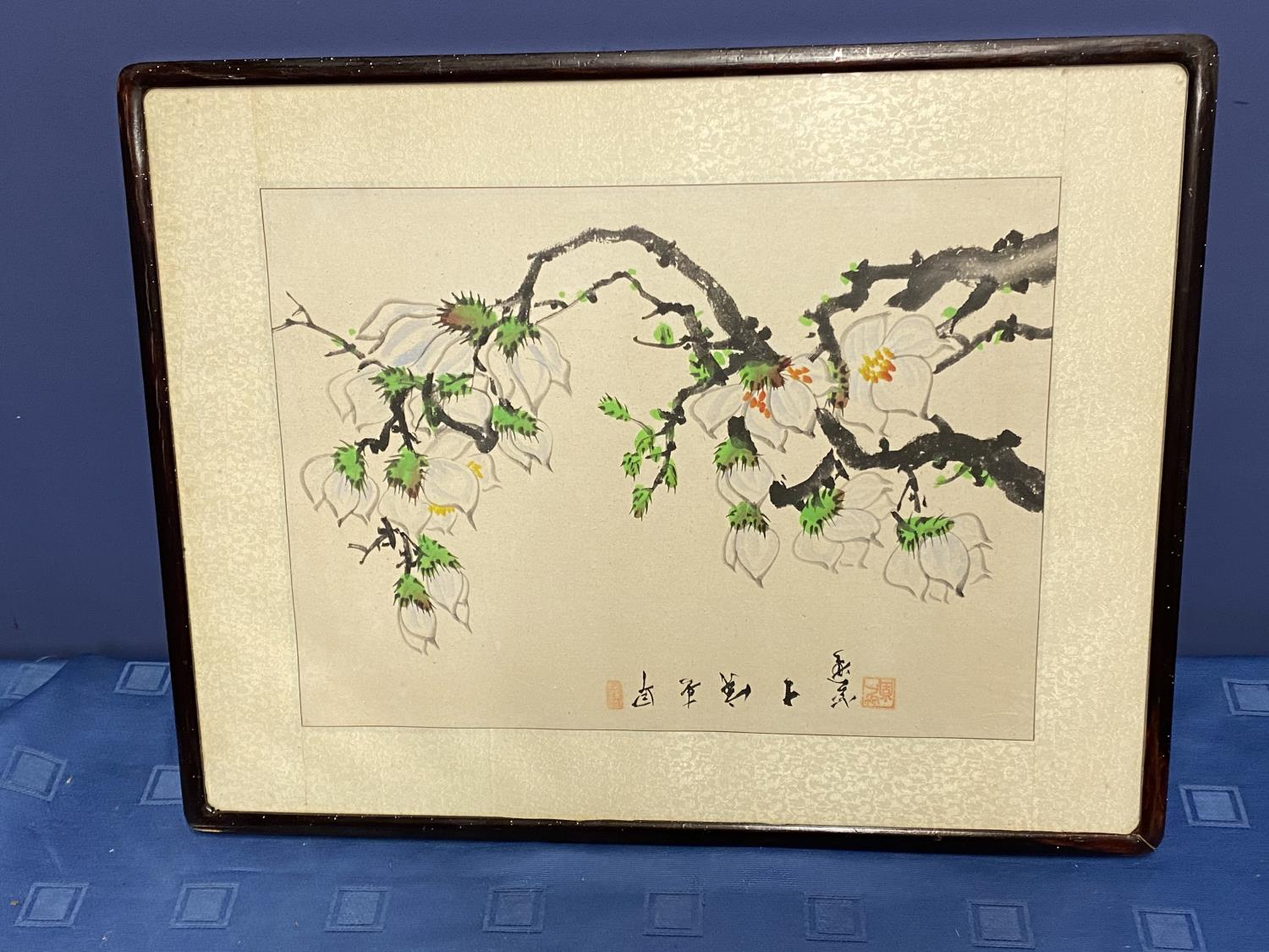 An old Korean painting of a plum tree in blossom, in early Spring with Chinese calligraphy, with - Image 9 of 17