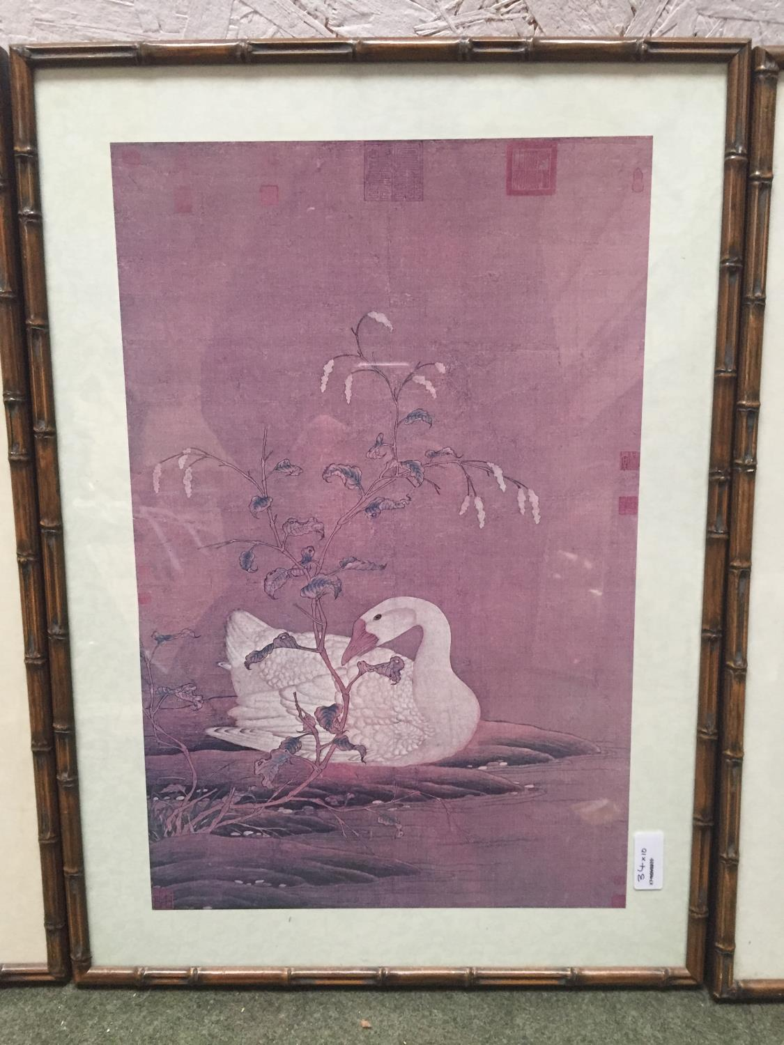 A quantity of Japanese and Chinese coloured prints, including a set of 3 - Image 14 of 16