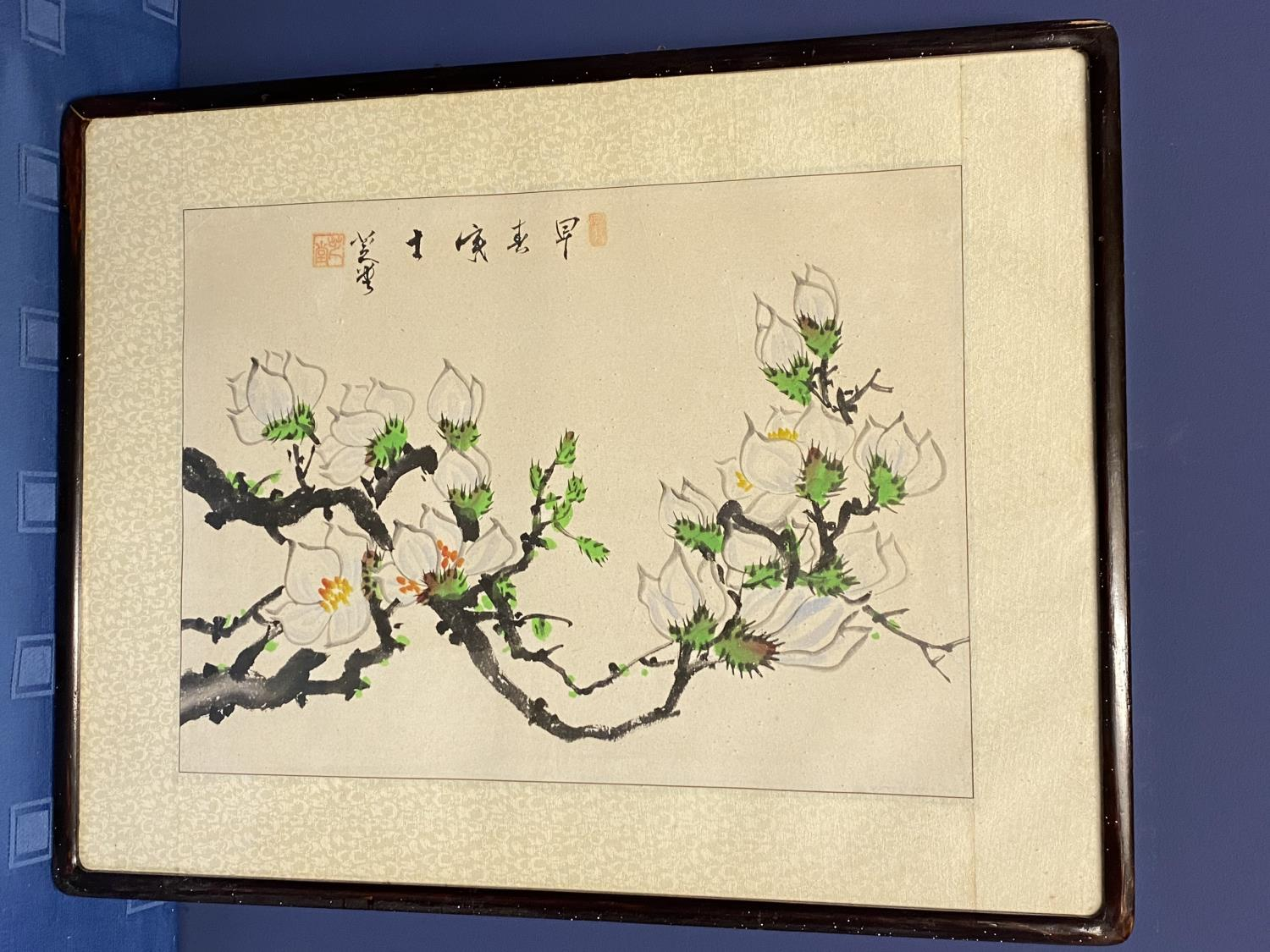 An old Korean painting of a plum tree in blossom, in early Spring with Chinese calligraphy, with
