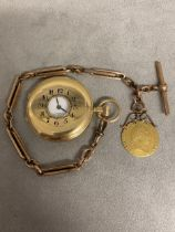18ct gold cased gents half hunter pocket watch, with crown wind movement, and a 9ct gold fancy