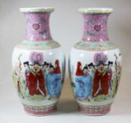 A pair of 20th century Chinese famille rose porcelain vases, of baluster form, decorated with