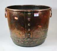 A 19th century copper log bin, of riveted construction, having ring handles, h.30cmCondition report: