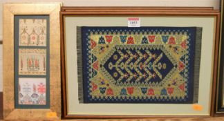Three miniature woven silk Turkish carpets in modern glazed frames, each 20 x 29cm; and two