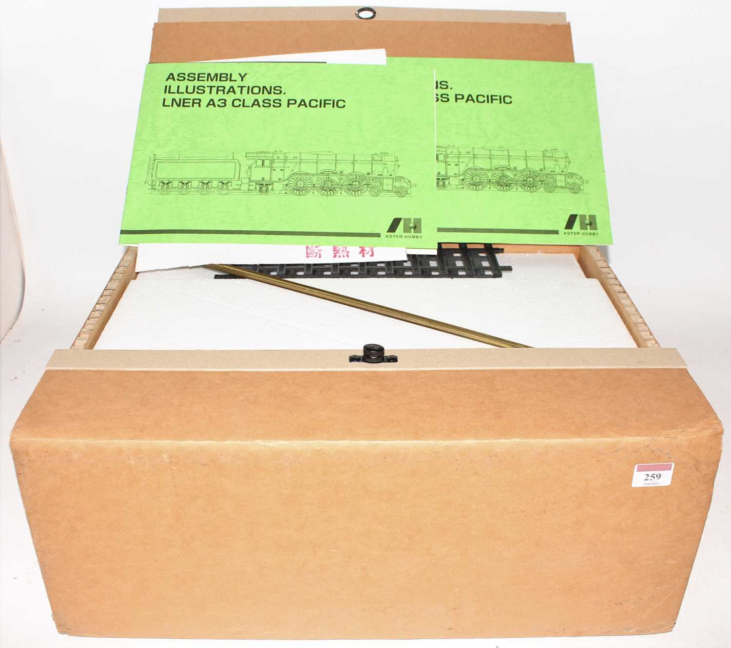 Aster Gauge 1 Live Steam Locomotive Kit for a LNER A3 Pacific Class Locomotive and Tender, kit form, - Image 2 of 2