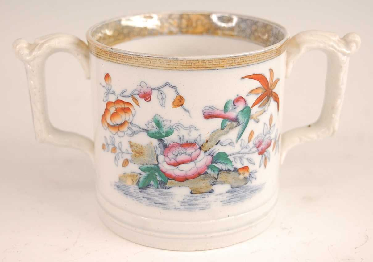A Victorian Till & Sons ironstone loving 'frog' cup, decorated in the Chinese palette and heightened - Image 2 of 4