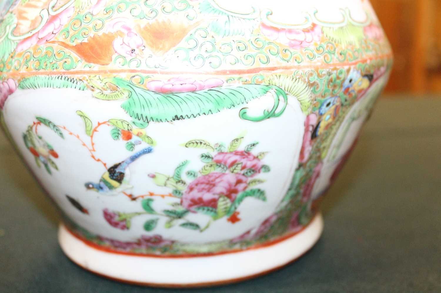 A 19th century Chinese Canton famille rose vase, enamel decorated with ceremonial figure scenes - Image 17 of 18