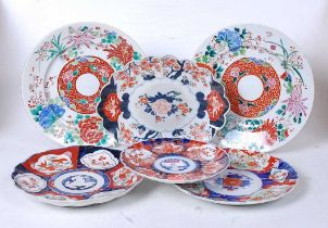 A Japanese Imari plate, of lobed circular form, dia.18.5cm; together with five other Japanese plates