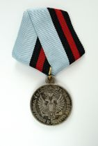 An Imperial Russian Medal For Pacification of Hungary and Transylvania, 1849