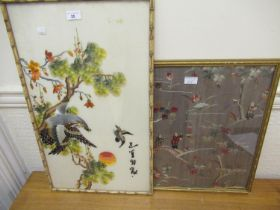 20th Century Chinese silkwork picture of birds, 25ins x 14.5ins together with a similar smaller
