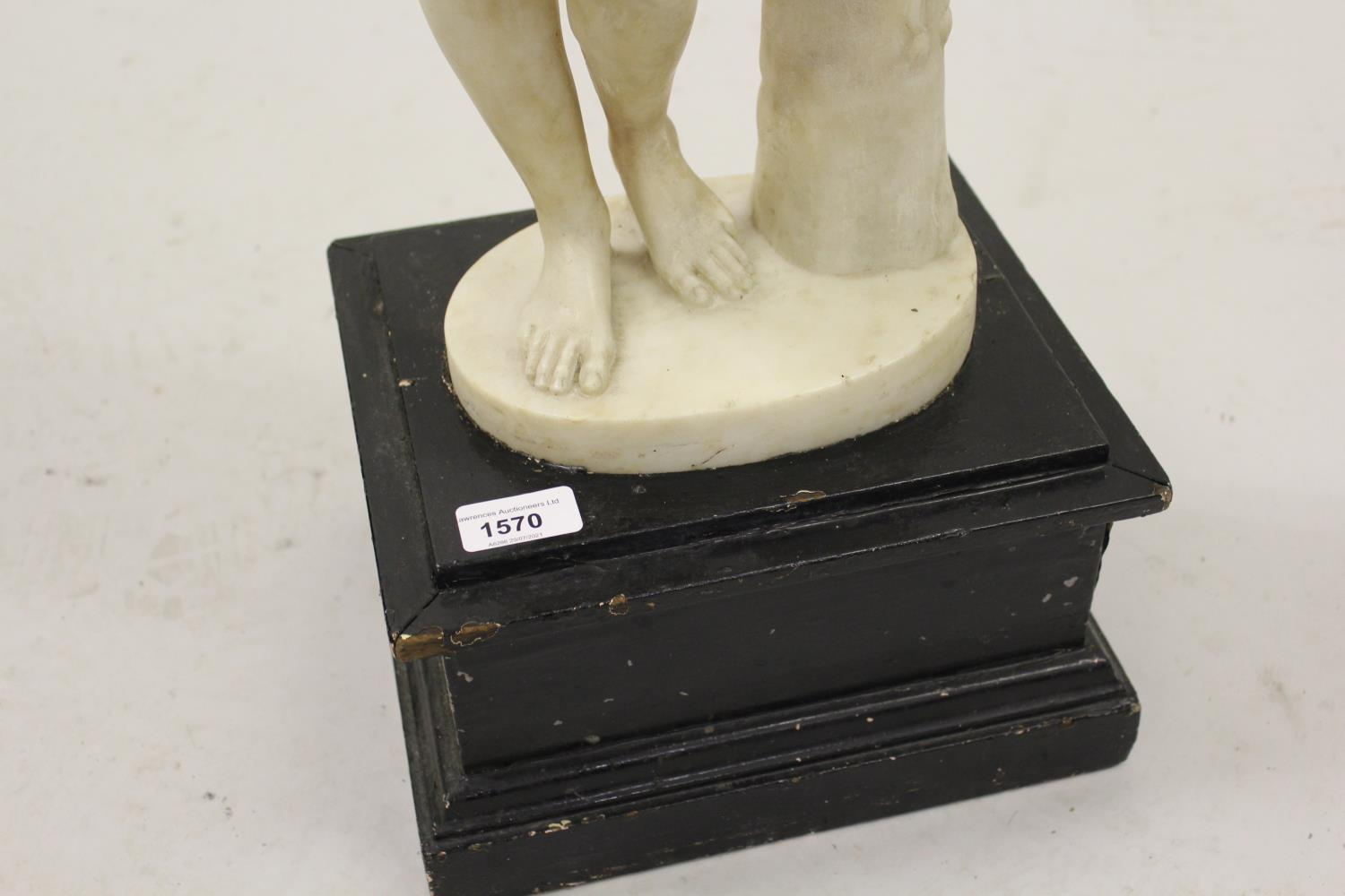 19th Century carved marble figure of Apollo leaning on a tree stump with quiver, 24ins high ( - Image 5 of 16