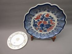 Large Spode Limited Edition Red Flowers pattern wall plate, 18.5ins diameter together with a Royal