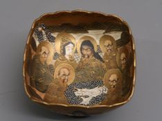 Early 20th Century Satsuma square pottery bowl painted with figures, signed with seal mark to