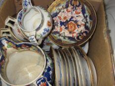 19th Century English Ironstone part tea service, 19th Century English ' opaque china ' jug,