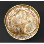 JAPANESE SATSUMA BOWL - RYOZAN Meiji period, the circular footed bowl intricately painted with a