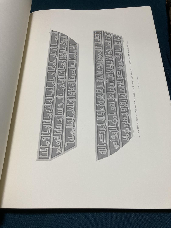 Murphy, James Cavanah. The Arabian Antiquities of Spain, number 289 of 500 copies, facsimile - Image 5 of 5