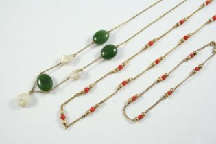 A 9CT GOLD AND CORAL NECKLET 37.5cm long, 6.0 grams, together with a conforming bracelet, 18.5cm