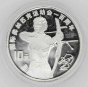 Olympische Spiele China, 10 Yuan, 900/1000 Silber. Bogenschießen. Mit Zertifikat.Olympic Games Chi
